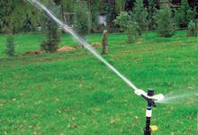 50 Series Impact Sprinkler - 5023
